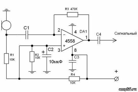 Усилитель звука на одной микросхеПо печатный пСшить