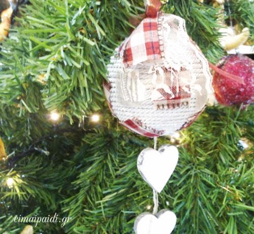 Φτιάχνουμε χριστουγεννιάτικη μπαλίτσα για το δέντρο