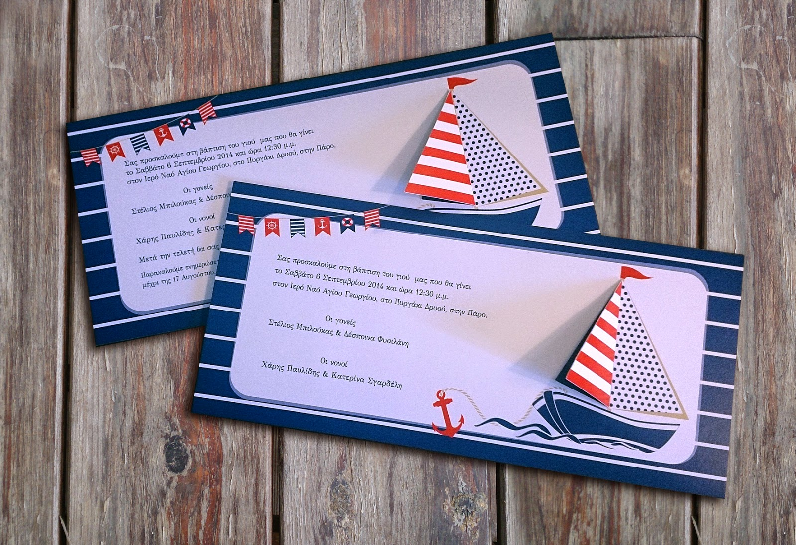 This Is A Unique Idea For Baptism Invitation On Boat Theme. Itu0027s 10cmX21cm  One Side Digital Printed. The Paper I Used Was White Opal 280gr.