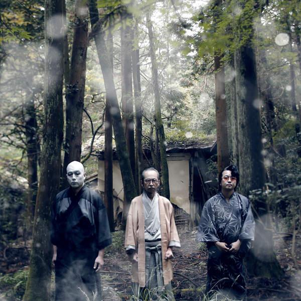 [Album] 人間椅子 – 怪談 そして死とエロス (2016.02.03/MP3/RAR)