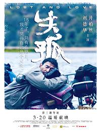 Shi gu (Lost and Love) (2015) [Vose]