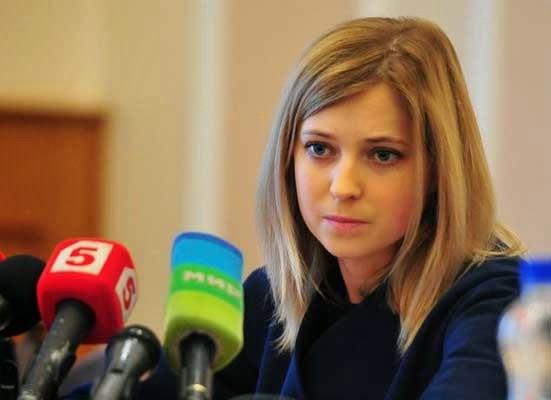 Inilah 5 Foto Natalia Poklonskaya, Jaksa Agung Paling Cantik