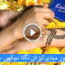 How Apply Mayoon Mehndi By Kashee's Beauty Salon