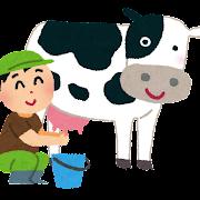 牛の乳搾りのイラスト
