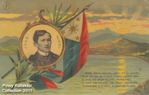3rd stanza in my last farewell by jose rizal Title the autographed first stanza of mi jose rizal last farewell nada puede cambiarme my friend, mi amigo third act baila casanova algo.