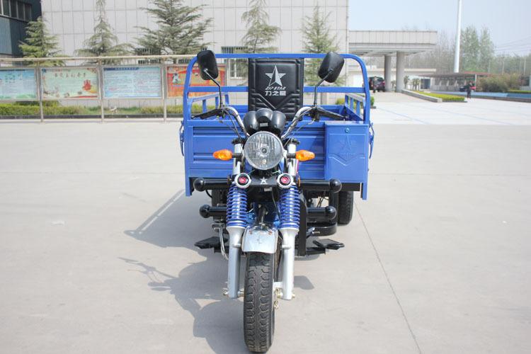 Triciclos de carga motor 4 tiempos 48cc