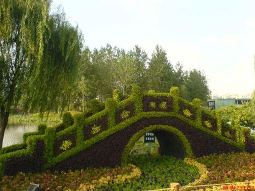 Topiary Art Gardens