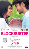 Kumari 21f first look wallpaper-thumbnail-1
