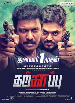 Tharkappu Tamil Movie Review - R.P. Ravi