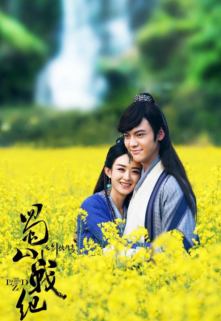 Legend of Zu (2015) - DramaPanda