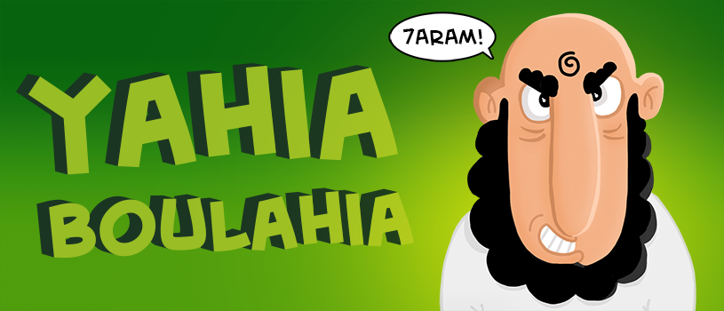 Yahia Boulahia
