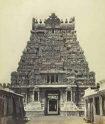 The Old Srirangam Gopuram