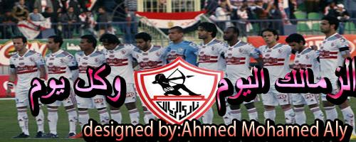 ملخص المباراة | الزمالك 4-0 المنيا | الدوري المصري 2013/2014 | الأسبوع السابع عشر
