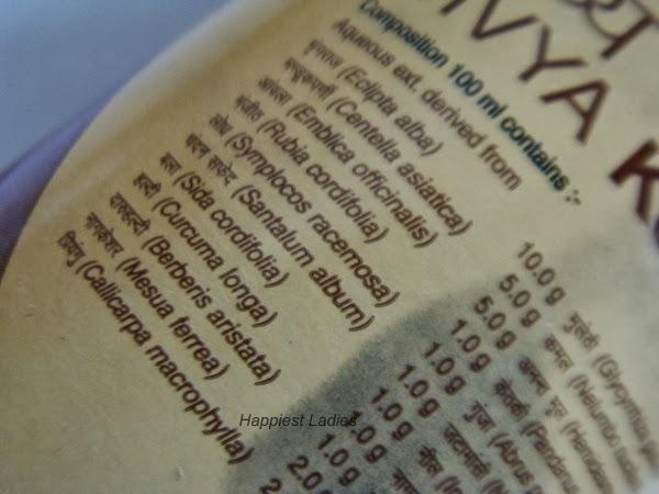 Patanjali Divya Kesh Taila Ingredients list1+oil hair