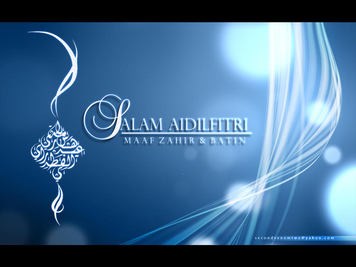 Selamat Hari Raya Aidilfitri Wishes
