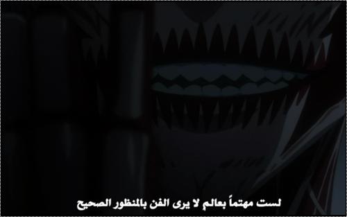 أنمي الأكشن والخيال العلمي Psycho Ep 8 - 2.png