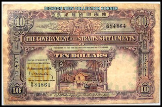 Straits Settlements
