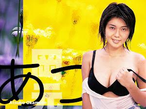Atsuko Okamoto Wallpapers 3