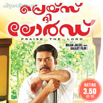 Praise the Lord: Chithravishesham Rating [3.50/10]