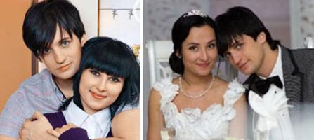 колдун дмитрий свадьба фото