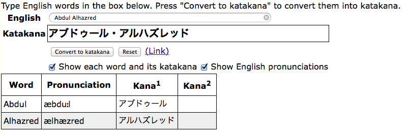 Write services online katakana