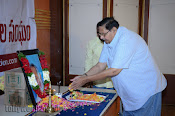Beeram Mastan Rao Condolences Meet-thumbnail-1