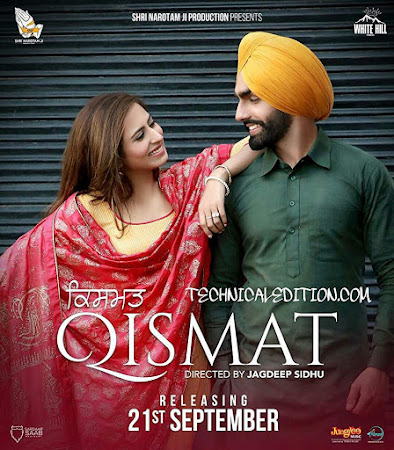 Poster Of Pollywood Movie Qismat 2018 300MB PdvdRip 480P Full Punjabi Movie