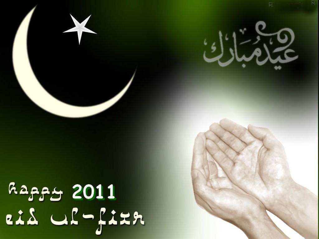 Muslim Window Eid Mubarak And Many Happy Return Of The Day