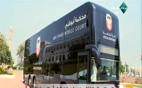 الشيخ منصور بن زايد آل نهيان، يدشن محكمة نموذجية متنقلة على شكل أتوبيس متنقل