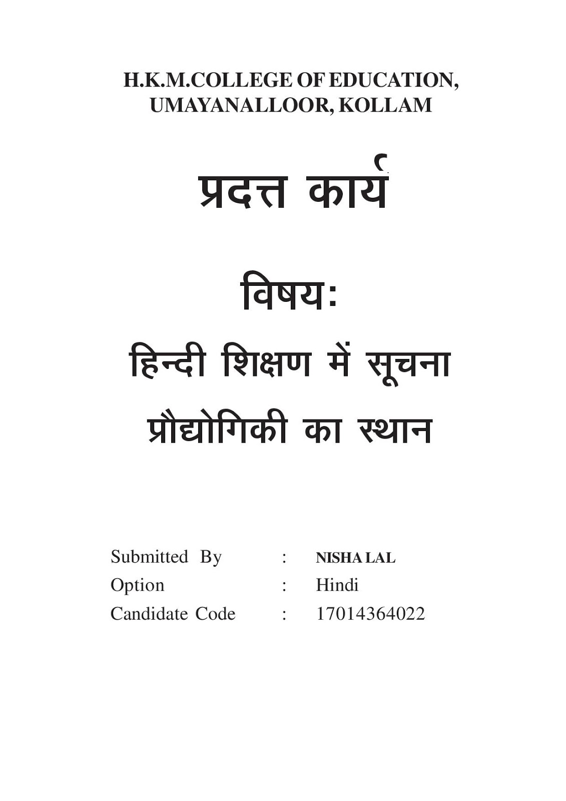 blog created by nishalal hindi option hkm college of education online assignment