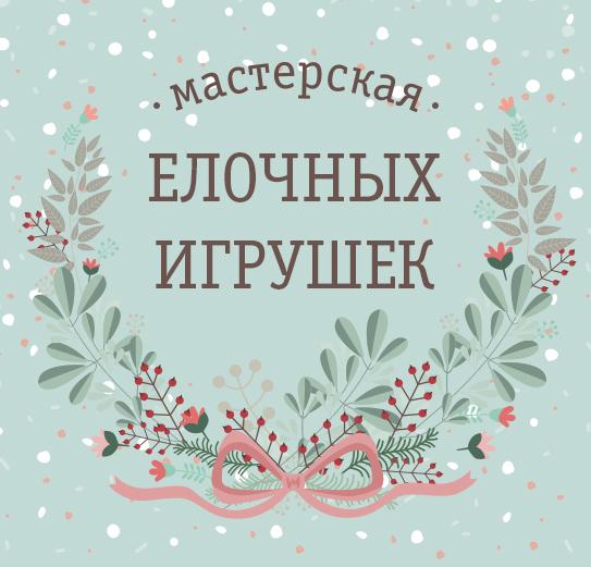 новорічне