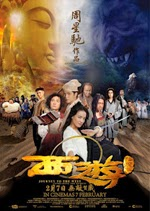 Journey to the West Conquering the Demons (Xi You Xiang Mo Pian) (2013)
