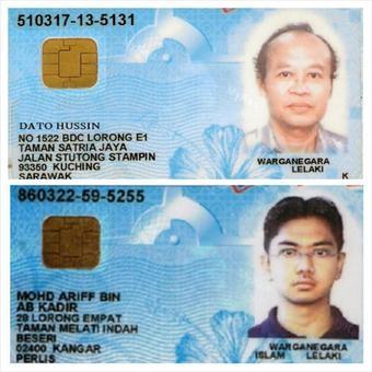 ID Card Malaysia, agama ada yg dicantumkan