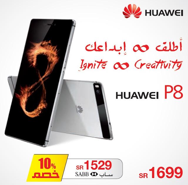 سعر جوال Huawei P8 فى اخر عروض مكتبة جرير