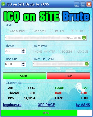 ICQ on SiTE Brute v3.2