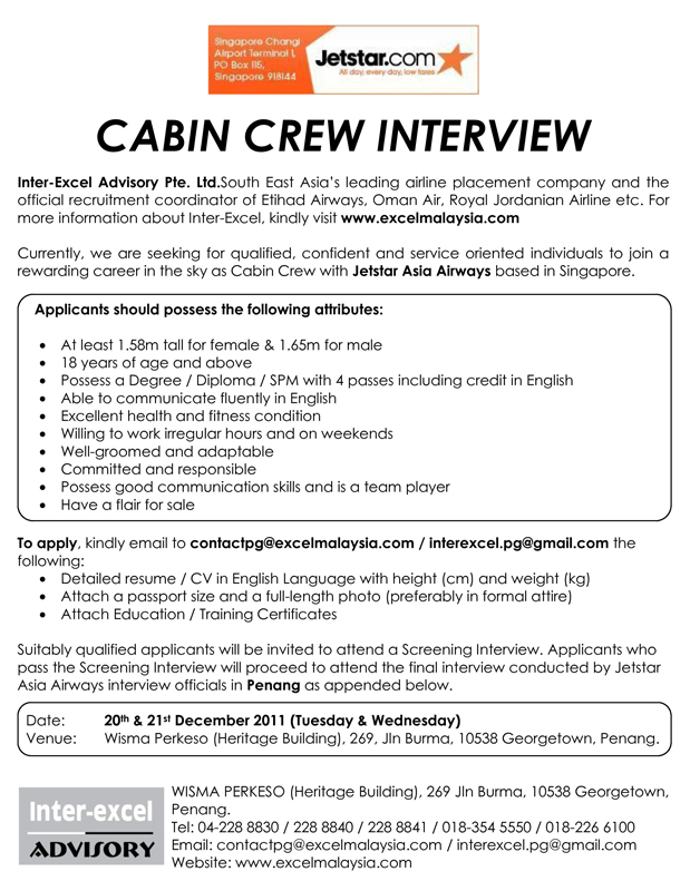 resume for cabin crew with no experience just