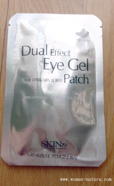 Dual Eye Patch Skin79
