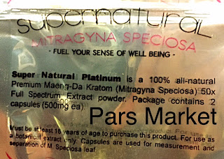 Back of the bag for SuperNatural 50X Maeng-Da Kratom
