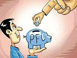 Aided School Provident Fund
