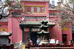 Pagoda del Emperador de Jade