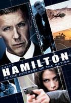 Hamilton: En Interes de la Nacion (2012)