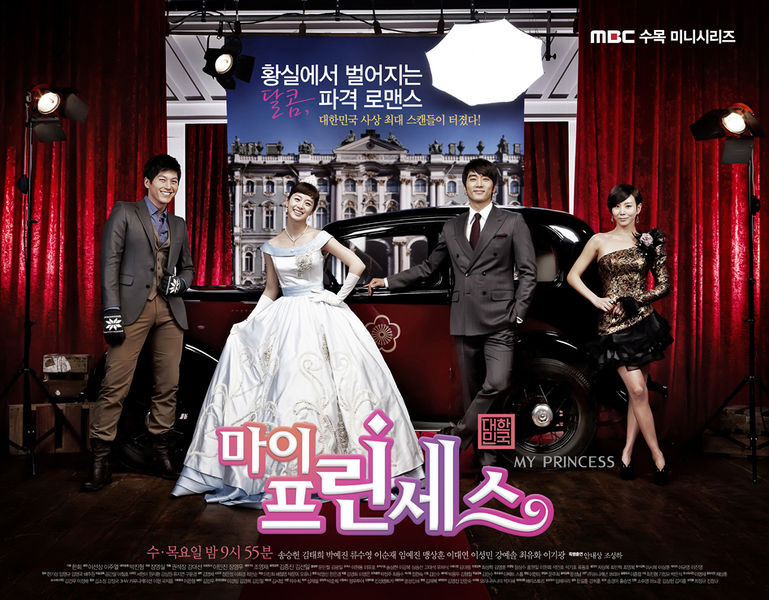 Sinetron My Princess Drama Korea Terbaru Indosiar