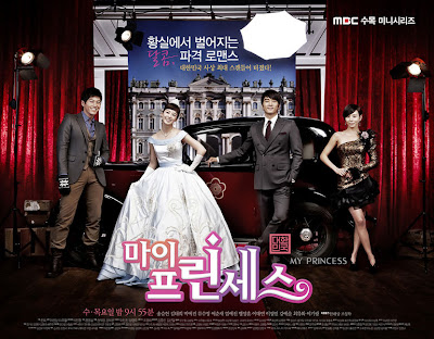 My Princess Drama Korea