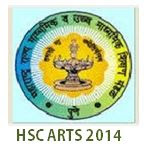 HSC Arts Time Table 2014 Logo