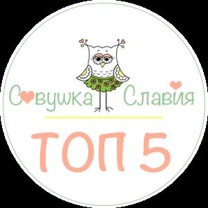 http://sovushkaslavia.blogspot.ru/2015/05/card-sketch-24.html