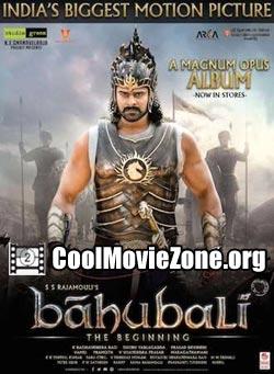 Baahubali: The Beginning (2015)