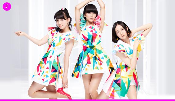 Perfume - LEVEL3 | Random J-pop