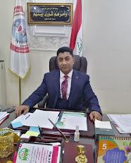 المدير العام - علاء ناصر حسين