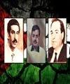 """الشهداء القادة """"أبويوسف النجار"""" و""""كمال ناصر"""" و""""كمال عدوان"""""""