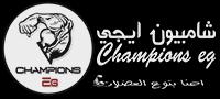 Champions Eg